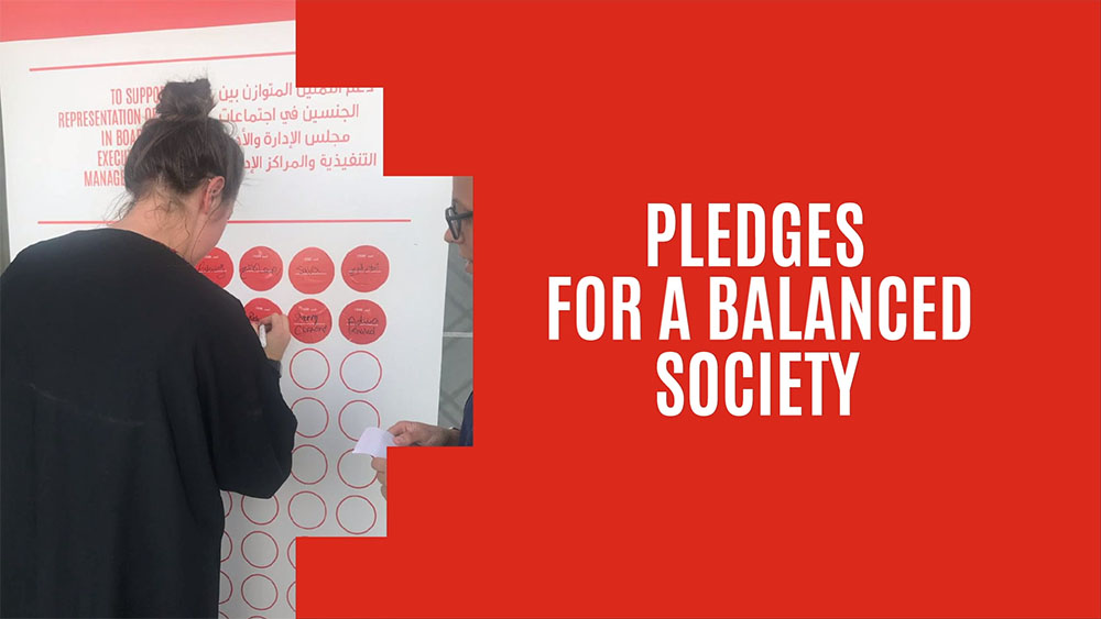 Al Nahda IWD Balance for Better community engagement