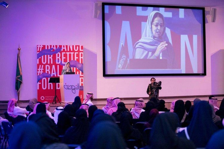 Al Nahda IWD Balance for Better speaker