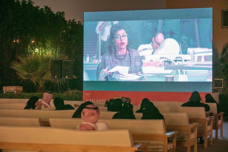 Al Nahda IWD Balance for Better video