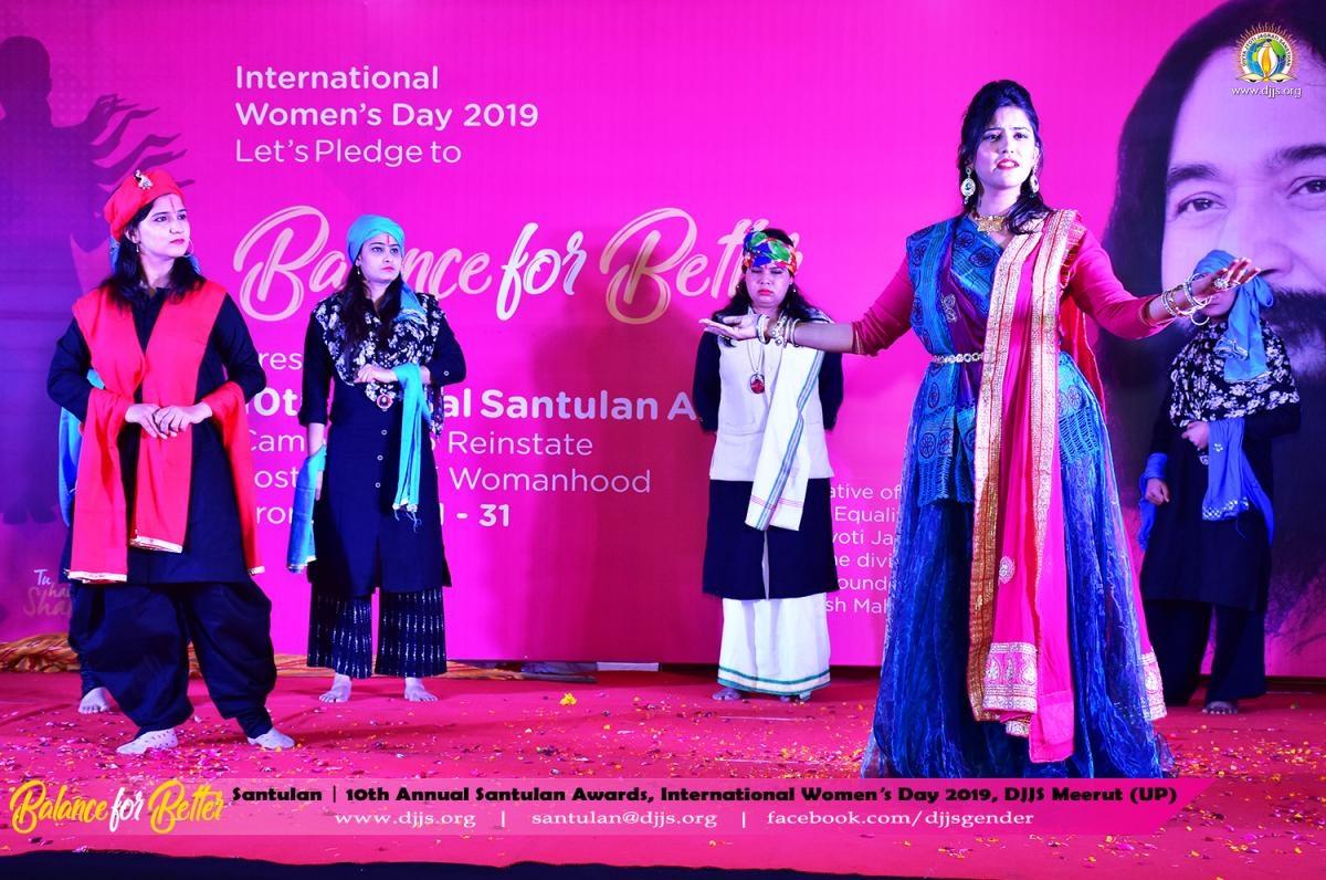 Santulan women diversity